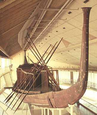 Barque funéraire de Khéops ?